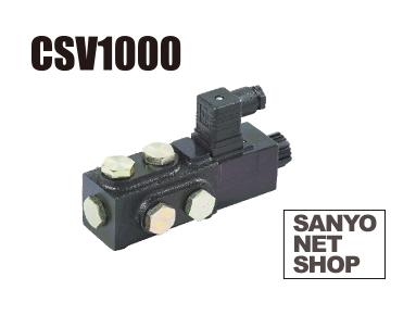 油圧機器制御CSV1000