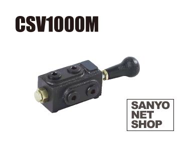 油圧機器制御CSV1000M