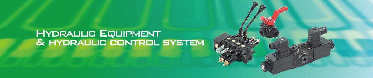 油圧機器・油圧制御システム