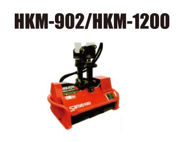 HKM902