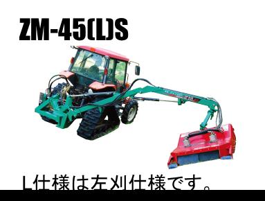 ZM45S