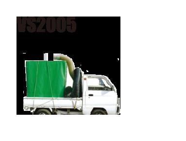 その他VS2005