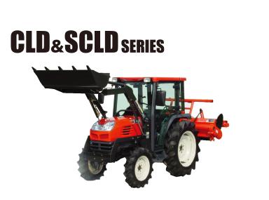 cld_scldシリーズ