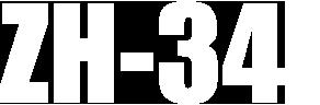 トラクタ用ハンマーナイフモアZH34