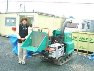 浜松環境維持管理有限会社様