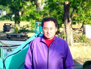 有限会社 丸石商事 石出 玉江様(56歳)